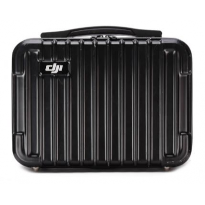 Кейс Smart case для DJI Mavic