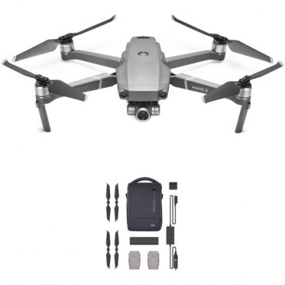 Дрон DJI Mavic 2 Zoom Fly More Kit