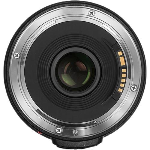 Объектив Yongnuo YN 14mm f/2.8 для Canon