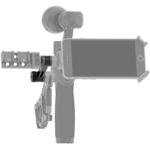 DJI Straight Extension Arm for Osmo