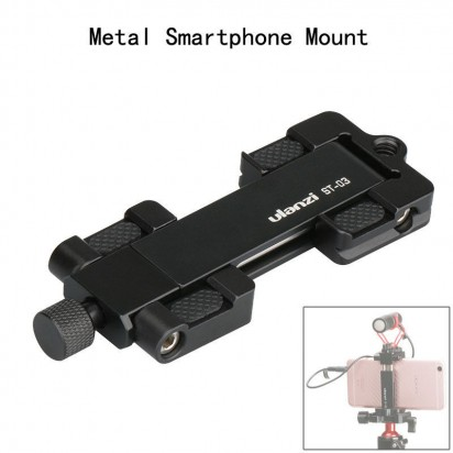 Рамка для смартфона ST-03 Metal Smart Phone Mount Holder Stabilizer