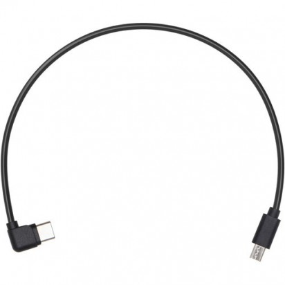 Кабель DJI Multi-Terminal USB Control Cable for Ronin-SC Gimbal