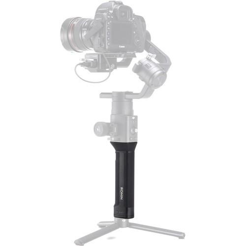 Аккумулятор DJI Ronin-S BG37 Grip