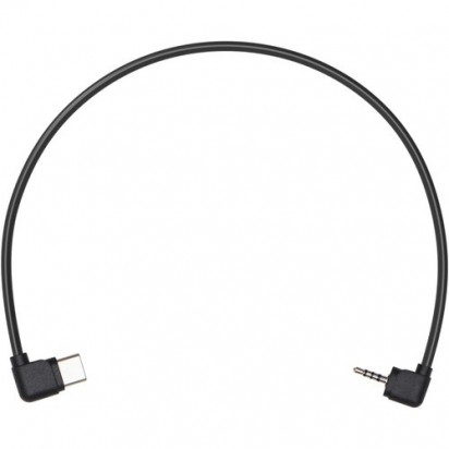 Кабель DJI RSS Control Cable for Panasonic Cameras for Ronin-SC Gimbal