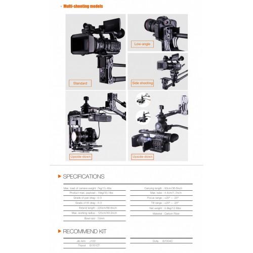 Кран E-Image Huntsman EIJ100LX-1